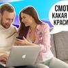 разместить рекламу в блоге alana_venum