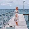 заказать рекламу у блоггера Елена Эснер