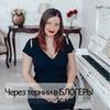 фото на странице Ирина Mink