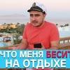 реклама в блоге shevchuk_misha