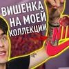 реклама на блоге Vberberyy