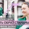 реклама в блоге alina.flycloud