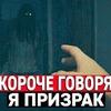 реклама в блоге Денис Сокол
