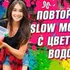 реклама у блоггера vdavankova