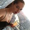 лучшие фото Екатерина