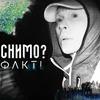 реклама в блоге Сергей Дружко