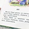 реклама у блоггера Оксана Фролёнок