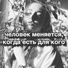 фото Дарья Трофимова