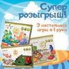реклама на блоге Юля Давыдова