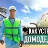 реклама у блоггера portnyagin