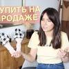фото на странице vostrikova_k