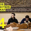 новое фото leobalanev