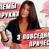 лучшие фото vdavankova