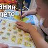 фото на странице ekaterina_saibel