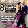 новое фото Севинч Бабаева
