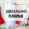 реклама в блоге adeliamelton