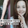 лучшие фото daryablazhenko