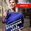 реклама на блоге Гульжана Нижинская