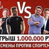 реклама у блоггера sergey_kosenko