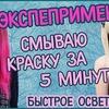 фото на странице kittemka