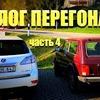 фото yaroslavlevashov