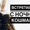 реклама на блоге sonya.khromova