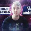 фото на странице roksaskuratko