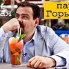 реклама в блоге Покашеварим Виталий