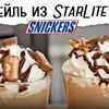 заказать рекламу у блоггера Покашеварим Виталий