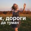 реклама в блоге kvashenaya