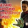 реклама на блоге Vlad Easy