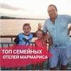 фото на странице Ольга Турицына