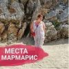 лучшие фото Ольга Турицына