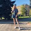 реклама на блоге Ксения Кайль