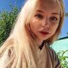реклама в блоге Ксения Кайль