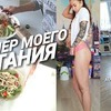 реклама на блоге sheina_anna