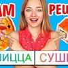 заказать рекламу у блоггера natalime2015