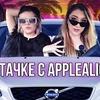 новое фото _applealice_