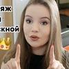 лучшие фото Ясмин Поклонская