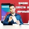 заказать рекламу у блоггера Николай Асланян