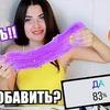 реклама у блоггера Ксюша Романова
