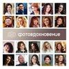 фотография Елена Гернович