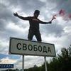 фото Сергей Трейсер