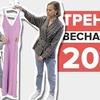 реклама на блоге golomazdina