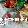 реклама у блоггера Bon Appetit Рецепты