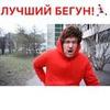 заказать рекламу у блоггера Иван Кагилев