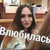 реклама у блоггера Ирина Бережко