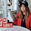 реклама у блогера yanafisti