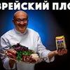 фото Ханкишиев Сталик