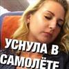 реклама у блоггера Дарья Борисенко